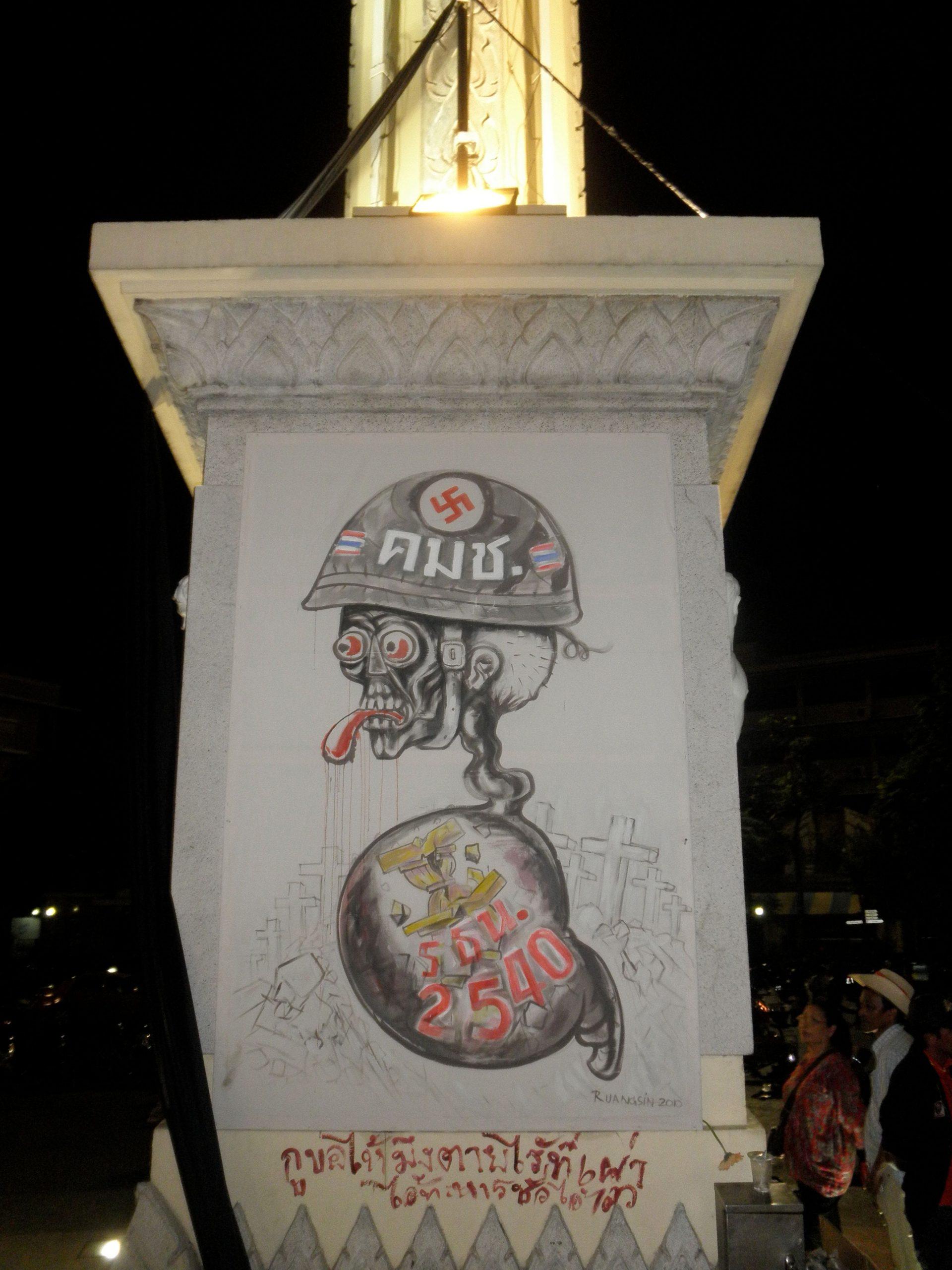 Bangkok, Red Shirt Protest camp at Democracy Monument 2010